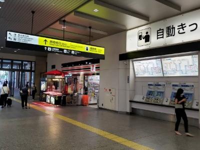 JR姫路駅 駅ナカマルシェ